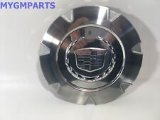 "CADILLAC ESCALADE 18"" WHEEL CENTER HUB CAP 2007-2014 NEW OEM GM  9595473"