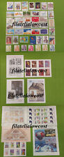 Year 2005 Stamps Spain New Complete MNH Post