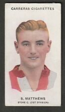 More details for carreras 1934 football small titles rookie stanley matthews stoke city