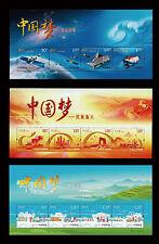 China Stamp 2013-25 2014-22 2015-15 Chinese Dream S/S MNH