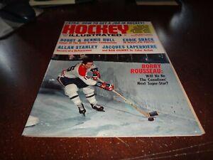 hockey illustrated magazine march 1967 bobby and dennis hull eddie shack lnh hof