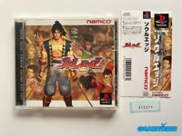 SOUL EDGE + Spine Card PS1 Sony Playstation JAPAN Ref:312371