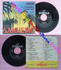 LP 45 7'' MARCO ANTONY La tramontana Il posto mio italy FONOLA 1785 no cd mc vhs