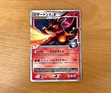 Japanese Pokemon Charizard Lv. X 002/016 Mint First Edition Pt
