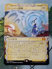 Teferi's Protection - Regular - Japanese MTG - Strixhaven Mystical Archive NM/M