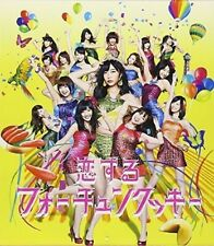 AKB48 - Koi Suru Fortune Cookie Type-I [New CD] With DVD, Japan - Impo