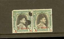 BAHAWALPUR - 1945 Revenue 1a Surcharged 2a in Red. Block of 2.
