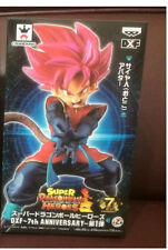 Super Dragon Ball Heros DXF 7th  (Authentic)
