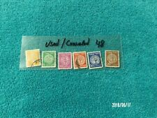 1948 Israel Stamps Doar Ivri 1-6 Cancelled/Used, No Tab, Excellent