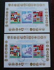 BULGARIA - 1985 SCARCE EUROPA S/SHEETS MNH & VFU RR