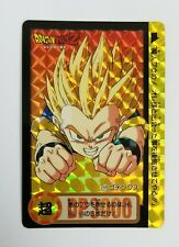 Dragon Ball Z Carddass Hondan Prism  BANDAI # 173, Japanese Card