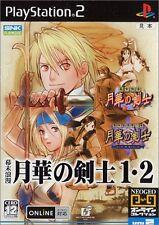 Used PS2 NEOGEO online collection Bakumatsu Roman The Last Blade 1 & 2 Japan