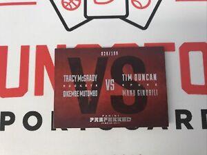2013 Preferred Prime Booklet /199 Tim Duncan, Ginobili, Mutombo, Mcgrady 🔥🔥