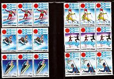 AJMAN Neufs 6 bandes X 3 timbres : Sport d'hiver H152