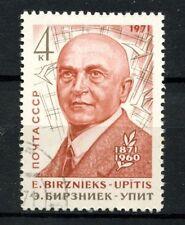 Russia 1971 SG#3927 E. Birinieks-Upitis, Writer Cto Used #A20216