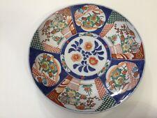 """Vintage Japanese Handpainted Imari Charger Platter, Cherry Blossom Mark, 15 3/4"""""""