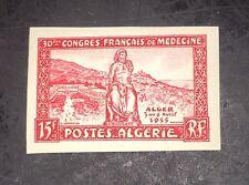 Algeria 1955 #262 Aesculapius Hospital Medicine Congress Imperf Proof