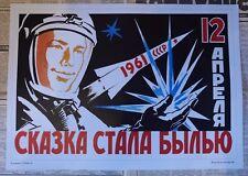 Soviet Space Propaganda Poster DREAMS CAME TRUE ON APRIL 12th A3+ Reprint