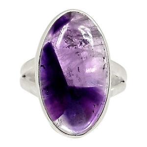 Trapiche Amethyst, Star Amethyst 925 Sterling Silver Ring Jewelry s.5 ALLR-2928