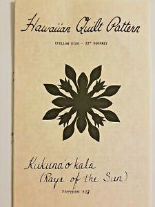 """Hawaiian Kukunna 'o kala 023 RAYS of the SUN 22""""x22"""" Pillow quilt pattern Ilima"""