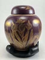 Toyo Hand Painted Tea Caddie/ Ginger Jar