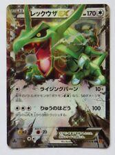 Rayquaza ex - 061/078 XY6 Emerald Break - JAPANESE Pokemon Card