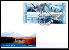 Brücken. FDC. Saporischje. Ukraine 2004