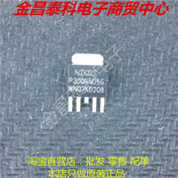 5 x P3004ND5G TO252 Transistors