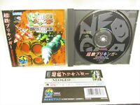 Neo Geo CD IRONCLAD BRIKINGER SPINE * Neogeo SNK Free Shipping 015 Japan Game nc