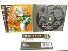 Neo Geo CD Ironclad Brikinger Colonne Snk 015 Nc