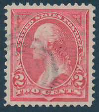 U.S. Scott #250 (1894) w/PSAG Certificate: Grade: 98 Used SMQ Value: $750.00