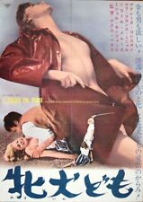 5 FILLES EN FURIE Japanese B2 movie poster SEXPLOITATION MAX PECAS 1963