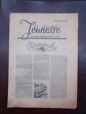 Tintin - Le Soir-Jeunesse -  Crabe aux pinces d'or - 24 avril 1941 -TBE!