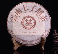 1996 China Yunnan Zhong Cha Menghai qizi Pu erh Tea Cake,schwarzer er roter tee
