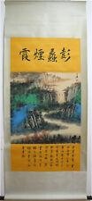 Excellent Chinese 100% Handed Painting & Scroll Landscape By Zhang Daqian 张大千 D5