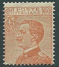 1926 REGNO EFFIGIE 60 CENT FALSO DELL'EPOCA F205 MNH ** - CZ22-3