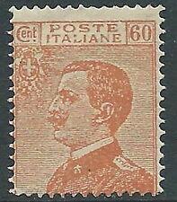 1926 REGNO EFFIGIE 60 CENT FALSO DELL'EPOCA F205 MNH ** - CZ22-3
