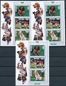 [P5218] Bhutan 1973 Dogs good sheets (3) very fine MNH