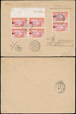 FRENCH WEST AFRICA 1916 IVORY COAST REGISTERED + RED CROSS SURCHARGES BLOCK