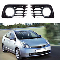 FOR 2004-09 TOYOTA PRIUS Fog Hole Filler Panel LH NEW Front Bumper Insert