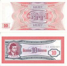 Rusia/Russia/mmm bank mavrodi - 10 biletov 1994 UNC-serie EA