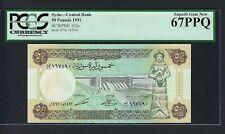 Syria 50 Lira 1991 P103e Uncirculated Grade 67