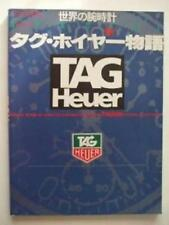 Japanese watch book - TAG Heuer story TagHeuer