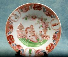 VERY EARLY ANTIQUE Cabinet Plate French Faience Old Paris