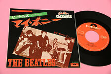 "BEATELS 7"" MY BONNIE JAPAN '70 MINT UNPLAYED MAI SUONATO TOP COLLECTORS"