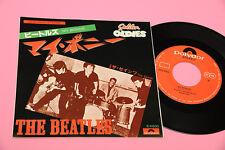 "BEATELS 7"" MY BONNIE JAPAN '70 MINT UNPLAYED MAI SUONATO TOP COLLECTORS"