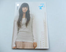 RARE Sunny #SU010 FOIL SNSD Girls' Generation Star Collection S-1 Cards Holo