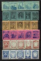 1890s/1900s Church Of Scotland Attendance/Reward Labels x 6 Strips Of 5 UM/MNH