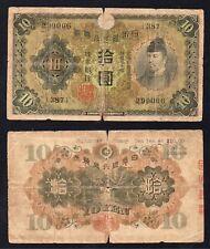 Japon/Japan - 10 Yen On $10.00 1930 MB / F B-04