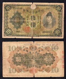 Giappone / Japan - 10 yen on $ 10.00 1930 MB/F  B-04